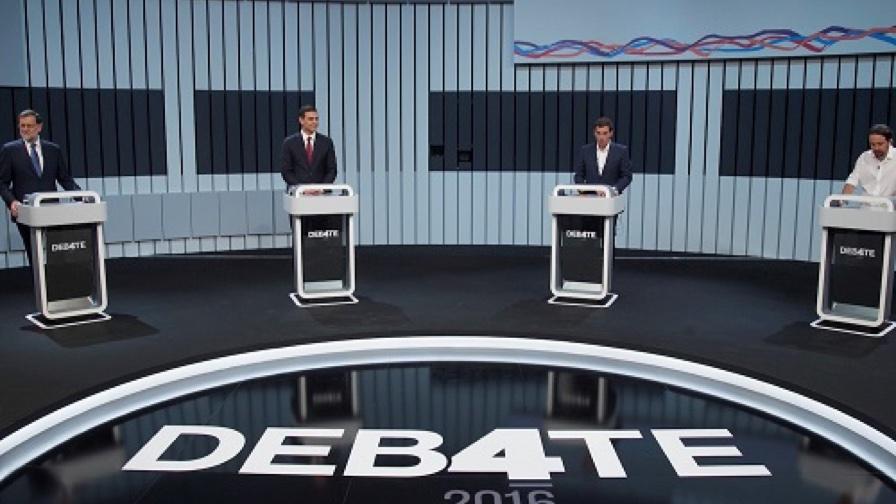 El Debate a 4
